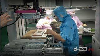 Фабрика стекол apple iPhone в Китае (Apple iPhone glass factory in China)