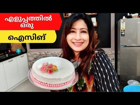 Christmas Series 5: Easy Royal Icing || Stencil Design || Easy Icing || Cake Icing || Lekshmi Nair