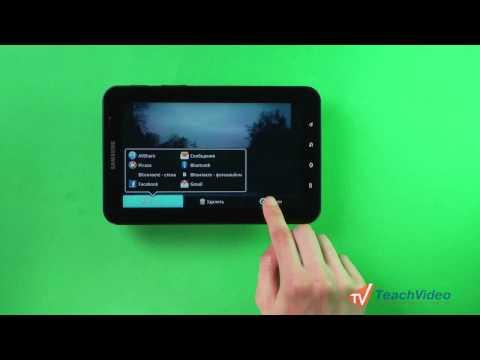 Просмотр фотографий и видео в галерее OS Android