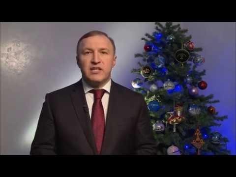 Новогоднее Видеообращение Главы Республики Адыгея