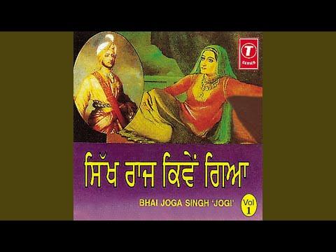 Sikh Raj Kiway Giya