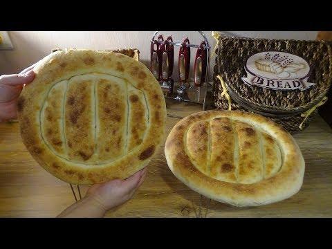 Մատնաքաշ  Армянский традиционный хлеб Матнакаш