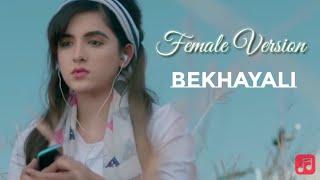 bekhayali-female-version-kabir-singh-ft-shirley-setia-new-song