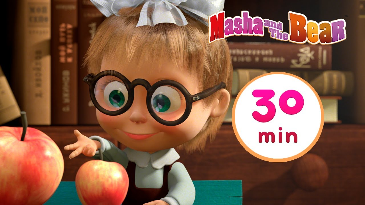 Masha and the Bear 💐 First day of school 📚  30 min ⏰ Сartoon collection 🎬