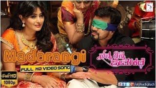 Madarangi Video Song | Nanna Ninna Prema Kathe | Vijay Raghavendra, Nidhi Subbaiah