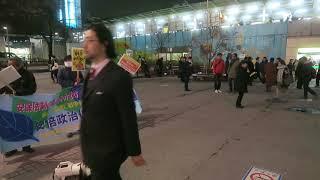 2018/3/20 安保法制廃止をめざす中野アピール【5】 thumbnail