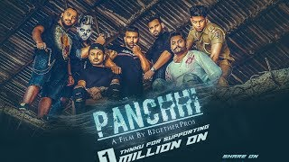 Panchhi (Full Video) Gulab Sidhu | Maninder Maan Ft. Amensn | Rick HRT | B2gether Pros | Juke Dock