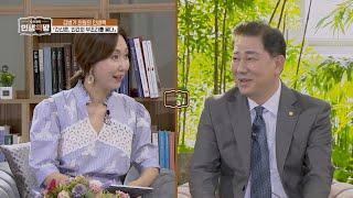 국정원출신 국회의원! '국정원 인사처장'…