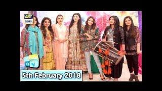 Good Morning Pakistan - 5th February 2018 - ARY Digital Show