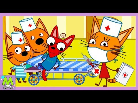 Три Кота:Больница для Животных.Прививки для Друзей Котиков.Новая Игра с Коржиком и Карамелькой