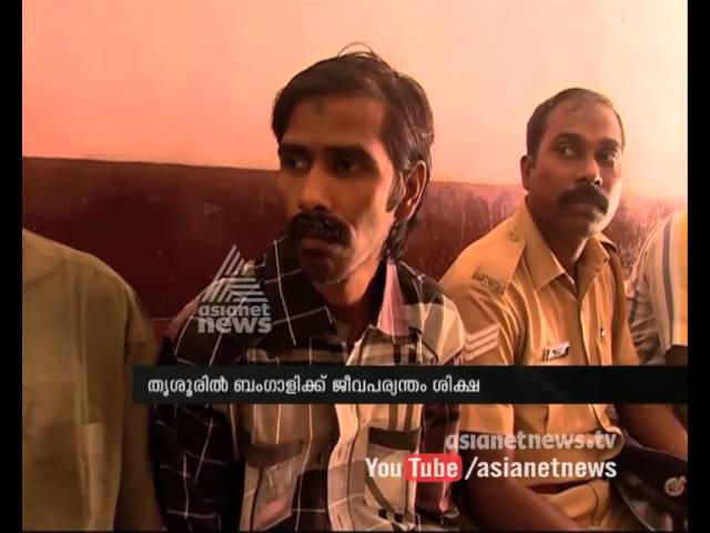 Bengali Man gets  life term for Murder case : FIR 14 Oct 2015