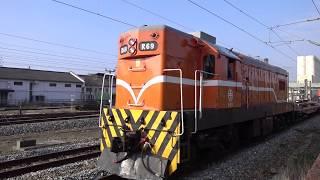 7201次貨物列車通過斗南車站
