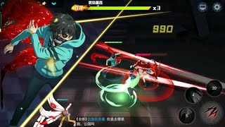 Tokyo Ghoul War Age Gameplay Part 2! - 东京战纪