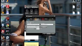 Программа для записи видео без веб.камеры!(Программа называется HyperCam просто вбили в гугле ит скачиваем!, 2014-05-12T06:48:29.000Z)