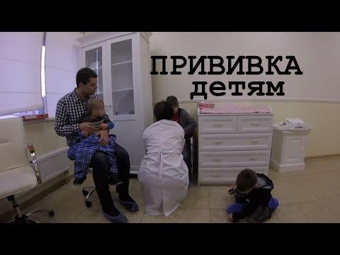 Прививка от гепатита А детям: график, делать или нет