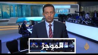 موجز الأخبار - العاشرة مساء 03/12/2016