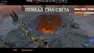 СТРИМ ПО DOTA 2 - СКОРО КАЛИБРОВКА 8 ИГР