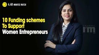 Government schemes women entrepreneurs should know about