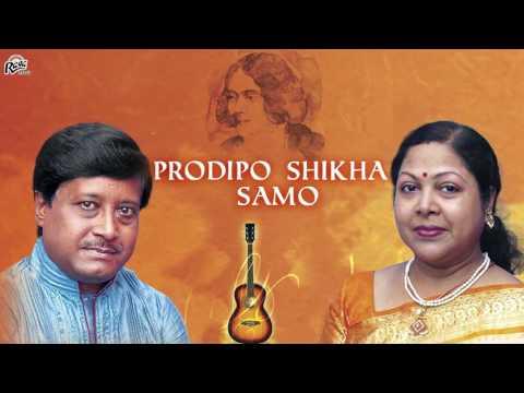 Kaji Nazrul Islam - Prodipo Shikha Samo(Nonstop Audio) - Instrumental Music - Bangla Song 2017