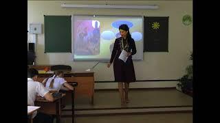 Урок осетинская литература, Валиева И. Т., 2017