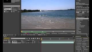 Отслеживание движения объекта (Track Motion) в  After Effects