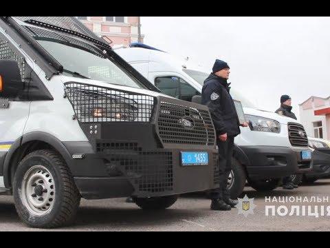 mistotvpoltava: Автопарк спецпідрозділів поліції Полтавщини поповнили новенькими автівками