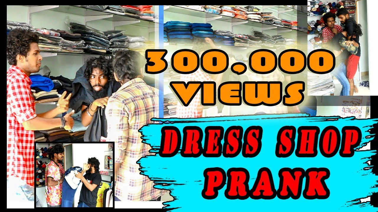 #DRESS_SHOP_PRANK   Tamil Prank   Prank Babu   Guilt Panro   Sirikka Mattum   Pullingo comedy  