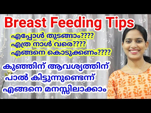 Healthy ways for Breast feeding. Do's & Dont's. Tips For Feeding. Pregnancy & Lactation Series # 36