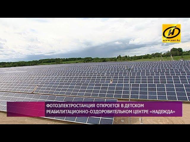 Новая фотоэлектростанция строится в Вилейском районе