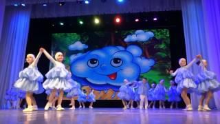 Танец 'Тучка'