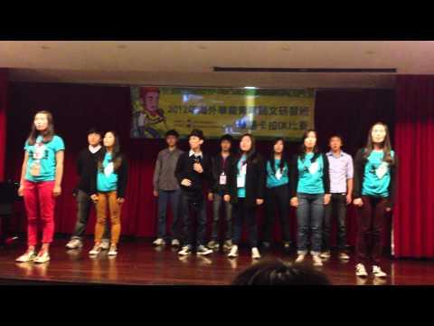 2012/13 OCAC - Karaoke - Class 2