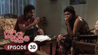Sooriya Kusuma | Episode 30 - (2018-05-07) | ITN