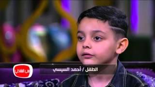 فضيحة برنامج ذو فويس كيدز احمد السيسي يكشف عن الفائز قبل الحلقة النهائية