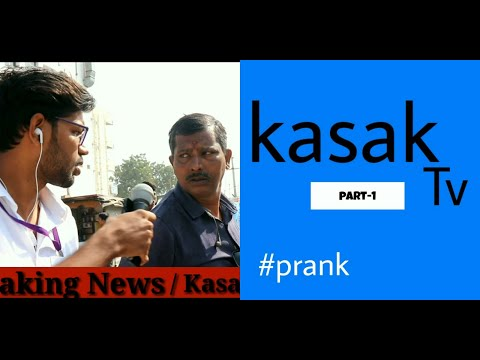 FAKE NEWS REPORTER PRANK | KASAK NEWS | FULL2BINDASS