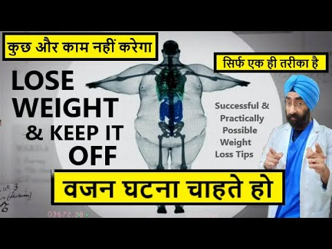 Do This & LOSE WEIGHT - No Other Way Really Works | Dr.Education Hindi Eng