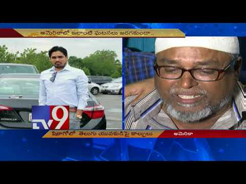 Hyderabad youngster shot in Chicago || USA - TV9 Today -