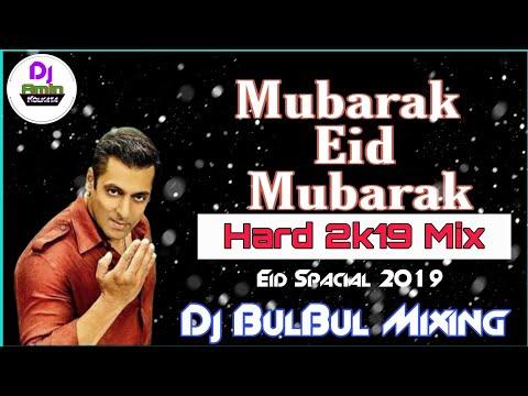 Eid Spacial   Hindi Vs Bangla   Mubarak Eid Mubarak   Hard Mix   Dj BulBul Mixing