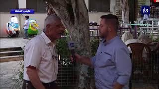 رؤيا ترصد أجواء عيد الفطر السعيد من مدينة نابلس المحتلة