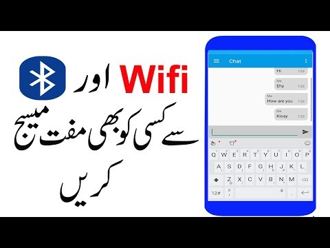 How To Send Free SMS Chat With Wifi And Bluetooth On Android Urdu Hindi