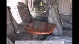 Переоборудование микроавтобусов. Бердичев. Фирма