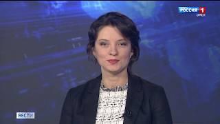 Вести Омск утренний эфир от 09 июля 2020 года