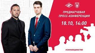 Фото Предматчевая пресс-конференция   «Спартак» — «Рубин»