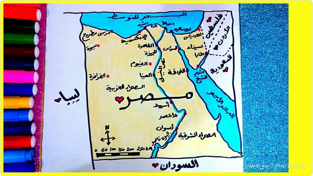 رسم خريطة مصر جغرافيا للطلاب في المدرسة وللاطفال بطريقة مبسطة