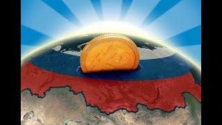 видео Внутреннее море России