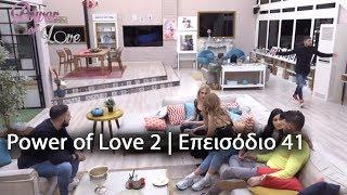 Power of Love 2 | Επεισόδιο 41