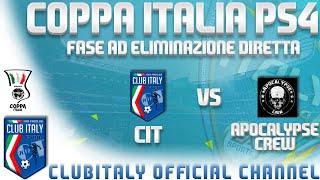 fifa16 pro club club italy vs apocalypse crew fvpa coppa italia eliminazione diretta