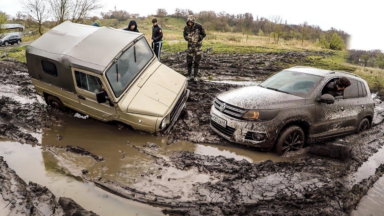 ЛУАЗ против кроссоверов в грязи... часть 1