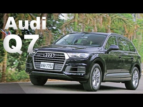 輕量化登場 The New Audi Q7 45 TDI