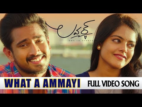 What A Ammayi Full Video Song - Lover Video Songs - Raj Tarun, Riddhi Kumar