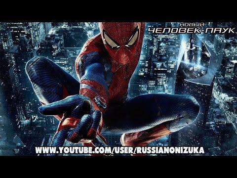 Spider-Man: Lost Cause [НА РУССКОМ]